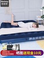 Bestway Inflatable Bed Double Air cushion Single Air cushion Household Portable Mattress Outdoor Air cushion Lazy Bed