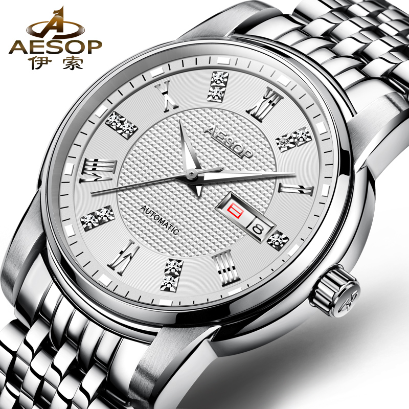 ФОТО AESOP 9011 Switzerland watches men luxury brand diamond daydate automatic welf-wind mechanical luminous white stainless steel