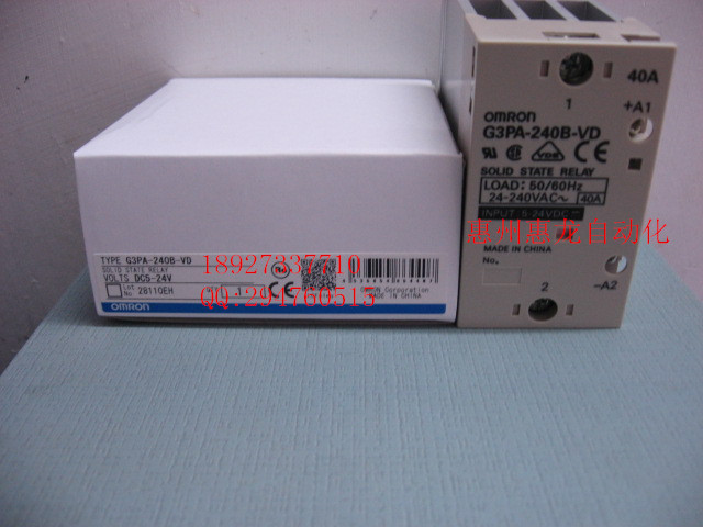 [ZOB] 100% brand new original authentic OMRON Omron solid state relays G3PA-240B-VD DC5-24 brand new original authentic brs15b
