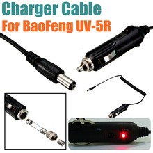 For BAOFENG Car Charger Adapter Cigarette Lighter Socket Extension Cord Cable High Quality Universal(China)