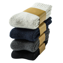 1 Pair  New Thick soft wool socks men's winter tube terry socks solid color super thick warm snow socks недорого