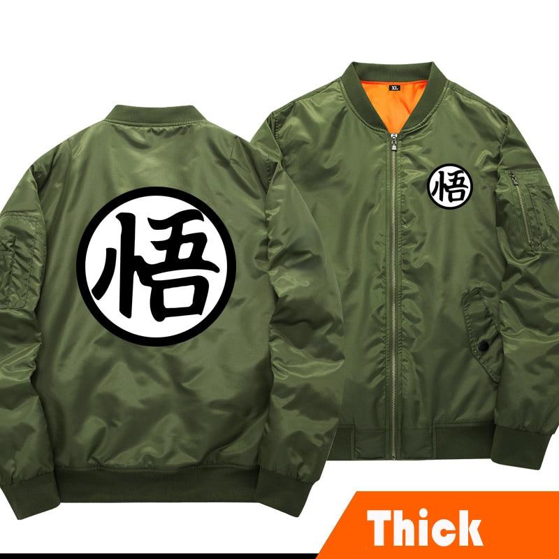 Comercio al por mayor Anime Dragon Ball Goku Bomber Jacket sudaderas - Disfraces