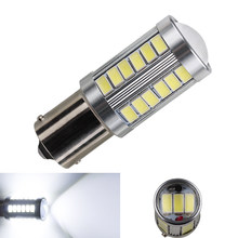 BA15S 33 SMD 5630 LED High Power 1156 Lamps Super White Auto p21w R5W led car bulbs Reverse Fog lights parking 12V(China)