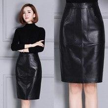 цена на Long High Waist Wrap Hip Leather Skirt K99