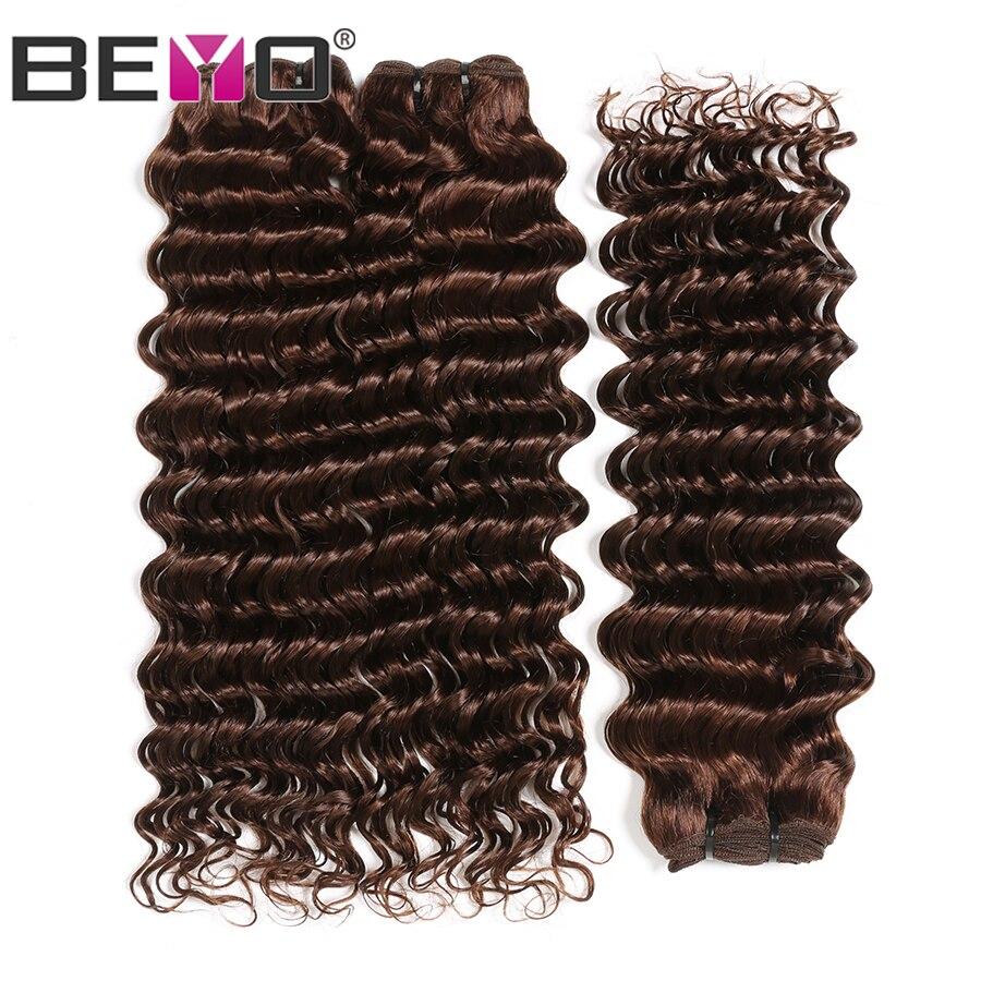 Deep Wave Bundles 4 Brazilian Hair Weave Bundles 3 4 Bundle Deals Non Remy Hair Extension