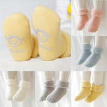 Newborn Boot Floor Socks Autumn/Winter Baby Boy Girl Cartoon Warm Socks Shoes Anti-slip Slipper Kids Thick Velvet Knitting Socks