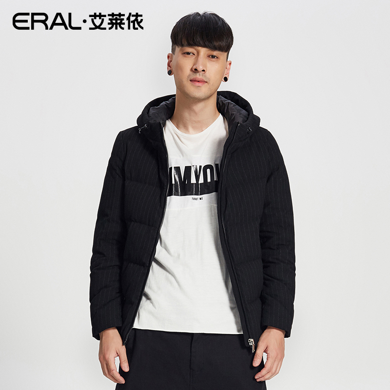 ERAL Mens Winter Down Coat Hooded Casual Solid Thermal Parka Short Down Jacket Female Plus Size ERAL19005-FDAB