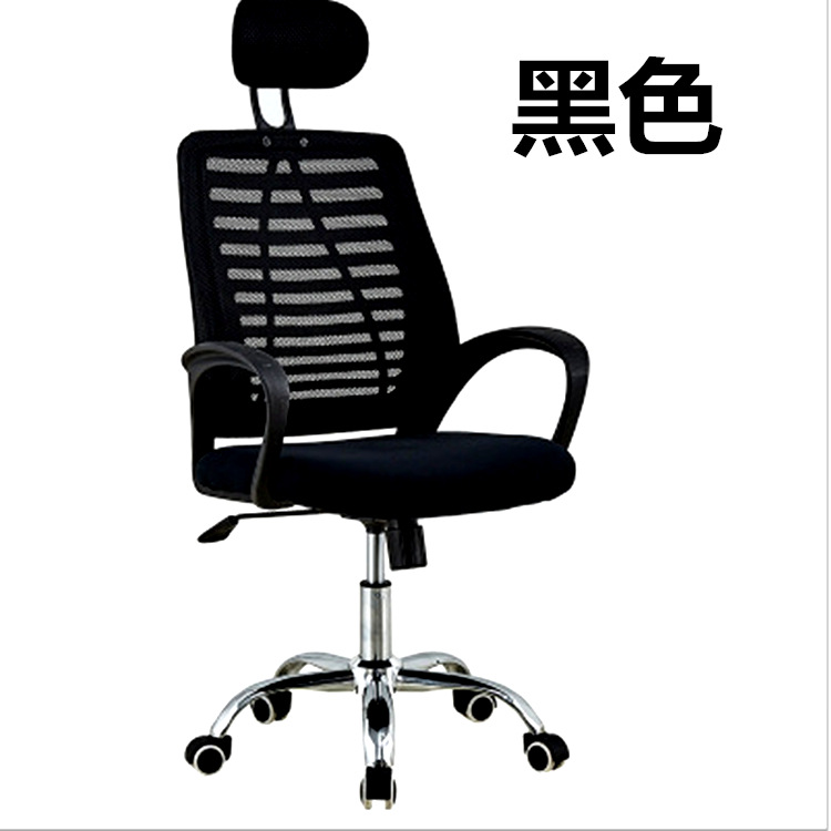 Admirable Us 101 53 15 Off High Back Mesh Office Chair Computer Desk Chairs With Adjustable Headrest Thick Padding And Ergonomic Design For Lumbar Support In Ocoug Best Dining Table And Chair Ideas Images Ocougorg