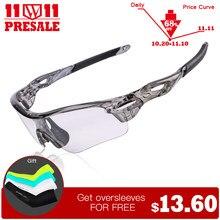 ROUE UP Photochromique Vélo Vélo Lunettes Polarisées Lunettes de Sport  lunettes de Soleil Hommes Femmes Mountain dd729d361985
