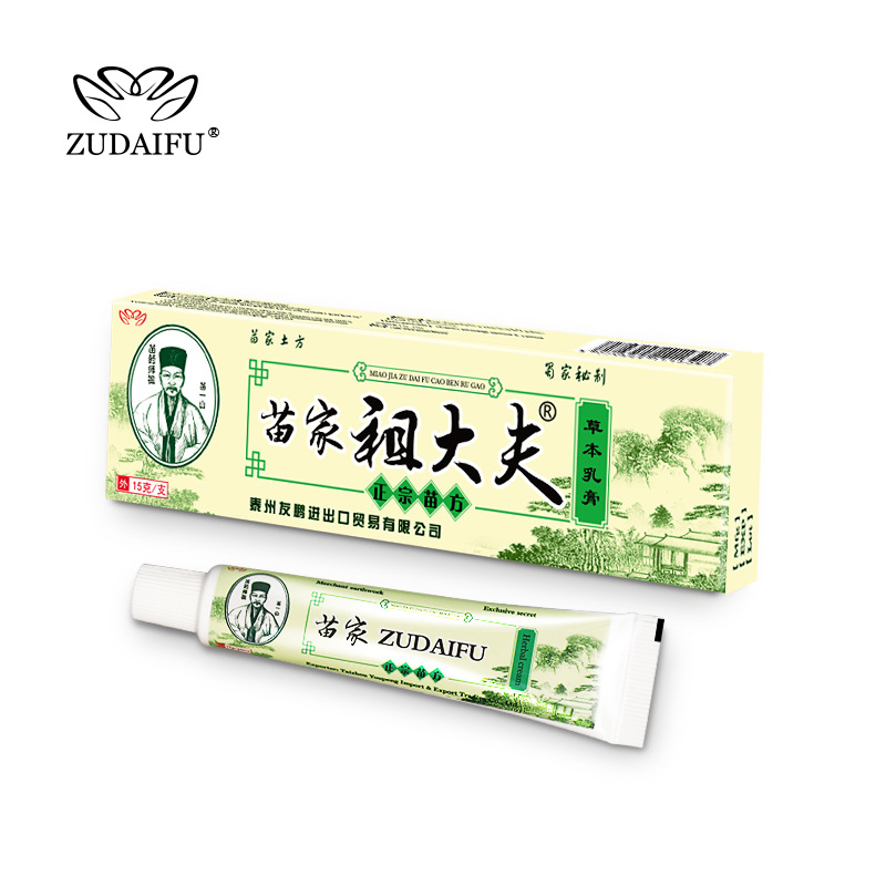 YIGANERJING Zudaifu crema per la psoriasi crema per la cura della pelle psoriasi crema per la pelle dermatite ecematoide Eczema unguento trattamento 15g 1