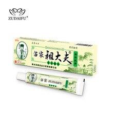 10ピース/ロットzudaifuボディ乾癬湿疹掻痒クリーム乾癬軟膏ボディクリーム