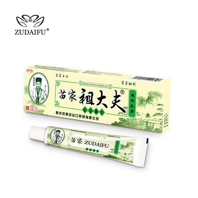 YIGANERJING Zudaifu łuszczyca krem krem do pielęgnacji skóry krem łuszczyca krem do skóry zapalenie skóry wyprysk Eczematoid maści leczenie 15g