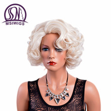 MSIWIGS Curly Short White Color Wigs American African Synthetic Hair Ombre Wig for Women Free Hair Cap