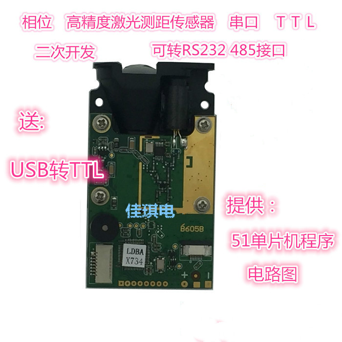 Laser Rangefinder Module Sensor 100m Phase Serial Port USB to RS232TTL Single Chip Microcomputer цены онлайн