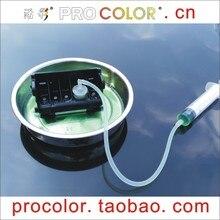 QY6-0034 печатающая головка чернилами очиститель чистящая жидкость инструмент для Canon FAX-C855 s6300 s600 s520 s530d i6100 i6300 i6500