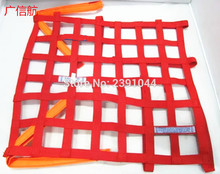Free Shipping 20''x17'' Black Blue RED Nylon Racing Race Rally Car Safety Window Protect Net