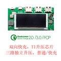 ЖК-цифровой дисплей QC3.0/FCP двунаправленная Быстрая зарядка мобильный источник питания Набор Diy 4 35 V зарядка сокровище Boost основная плата