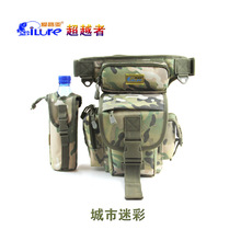 29*22*12CM iLure Fishing Bag Multi-Functions Waterproof Canvas Fishing Reel Lure Tackle Bag 4 Colors