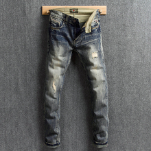 American Street Style Fashion Men Jeans Slim Fit Cotton Denim Pants hombre Classical Ripped Jeans Men Patchwork Hip Hop Jeans new fashion men patchwork jeans personality punk high street men ripped denim trousers slim fit zipper fly homme jeans pants