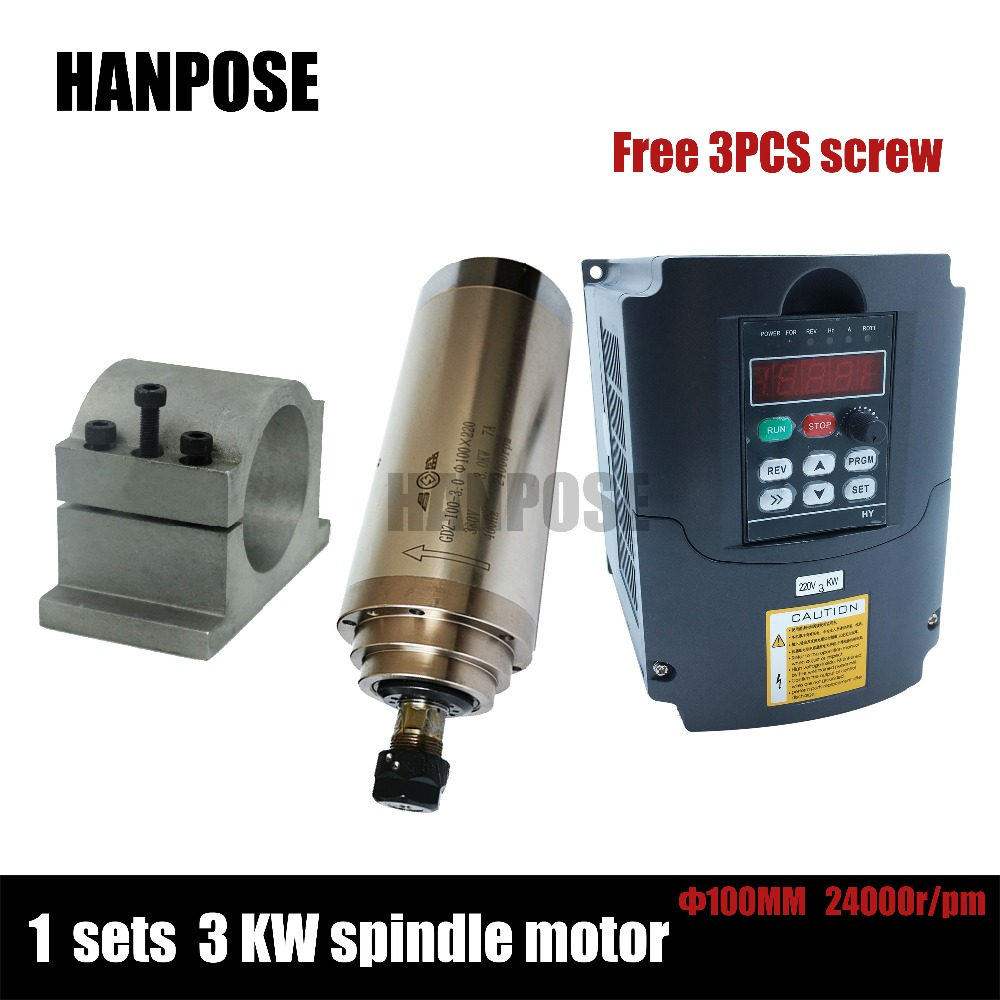 Water Cooling Spindle 1pcs 3KW ER20 220V spindle Motor and matching inverter and mount bracket Clamp woodworking spindle motor 2 2kw water cooling spindle er20 1 piece matched spindle clamp