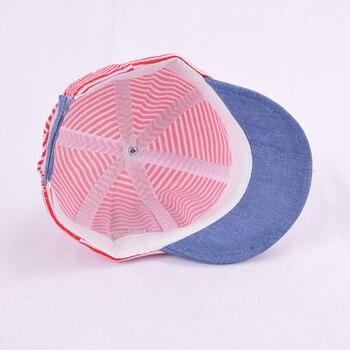 Boy's Casual Striped Soft Baseball Cap 6