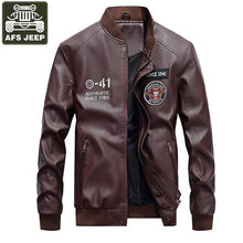 AFS JEEP Brand 2018 New Autumn Leather Jacket Men Baseball Collar Faux Motorcycle Leather Coat Slim Fit Mens Leather Jacket Coat(China)