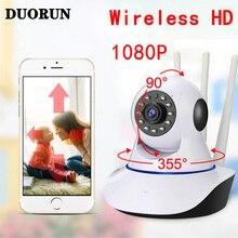 DUORUN HD 1080P Home Security IP Camera CCTV Camera Wireless Surveillance Camera Wifi Night Vision Baby Monitor Smart Track 355