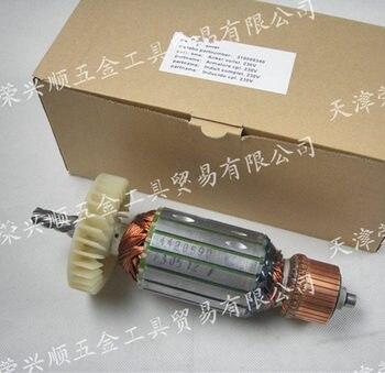 220-240В 6-зубчатый мотор арматурный ротор для METABO CS23-355