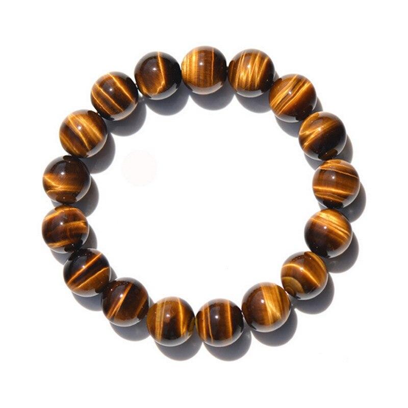 brown 14mm