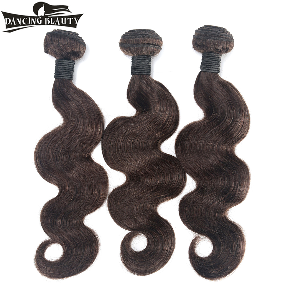 DANCING BEAUTY Pre-Colored Body Wave Brazilian Hair Weave 3 Bundles Human Hair Weaving #2 Color Non Remy Hair Extensions