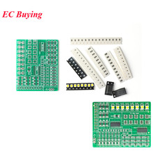 DIY Kit 15 way LED Light Controller Kit PCB Practice Board Kit 1801 SMD Component Welding