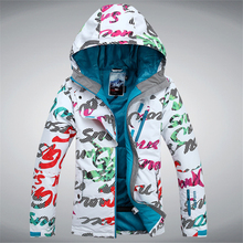 Gsou snow Free shipping Winter Women's Ski Suit Jackets Set Outdoor Sprot Warm Skiing Jacket Windproof Thicker coat Snow Wear