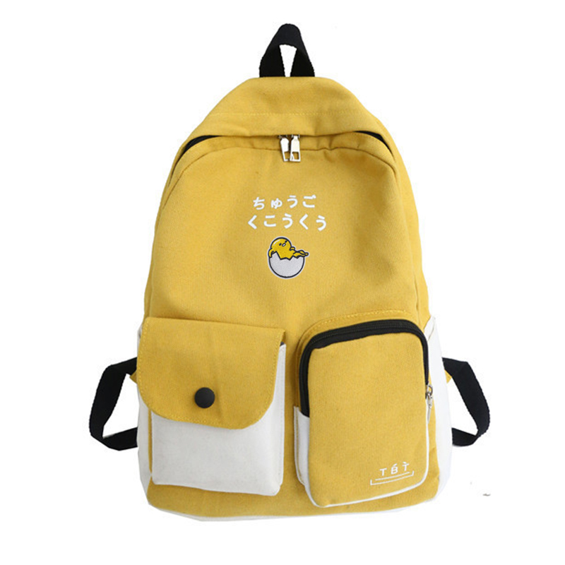 Japan Gudetama Cute Canvas Backpack With Pencil Case