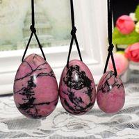 Yoni Eggs Drilled Natural Black Line Rhodonite For Kegel Exercise Pelvic Floor Vaginal Muscle Exerciser Jade