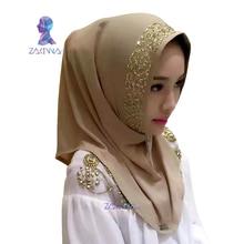 Women's Fashion rimmed Muslim Summer Scarf Head Wraps Islamic Head Wear Headscarf Women Hat Underscarf