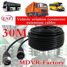 Vehicle monitoring video wire high definition waterproof 30M audio power 4P integrated wire rod bus camera