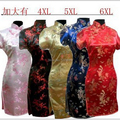 16 Colors Plus Size S-6XL Summer Women Cheongsam Dress Chinese Traditional Dress Cheongsam Qipao