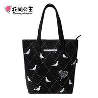Flower Princess Brand 2017 Women Canvas Fashion Shoulder Large Tote Bags Lady City Girl Black School Handbag Travel Boho Bags