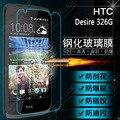 Filme protetor de tela 0.2mm frente premium de vidro temperado para htc desire 326g dual sim desejo 326