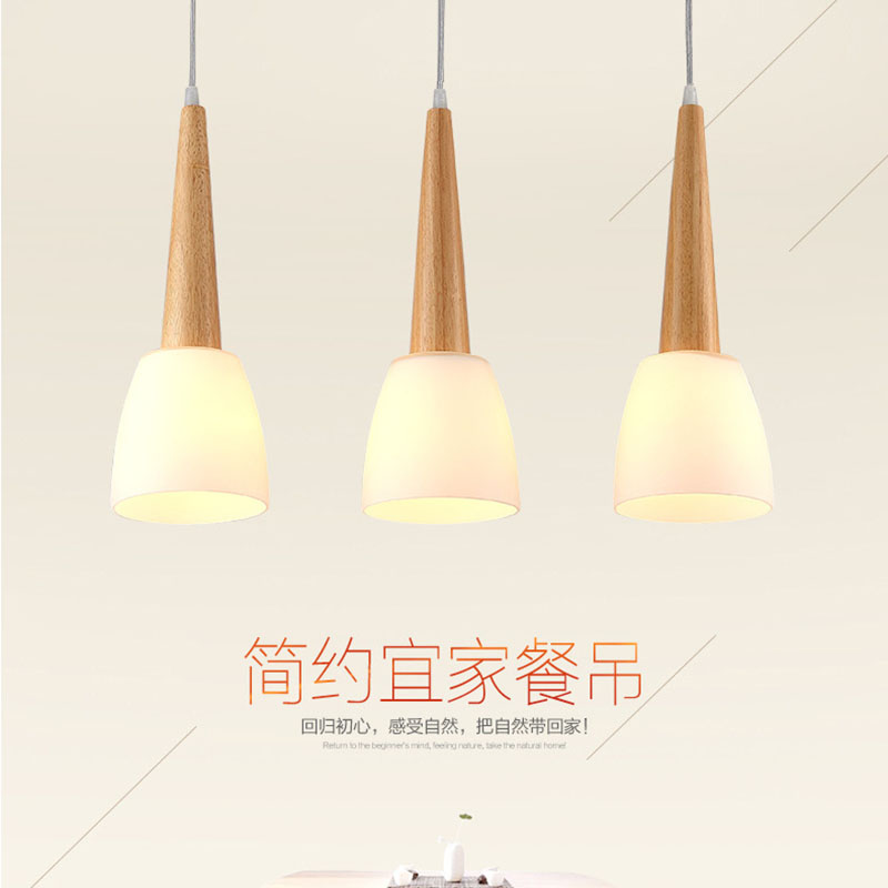 Restaurant chandelier Three simple art dining room lamp wood creative personality lamp table small chandelier