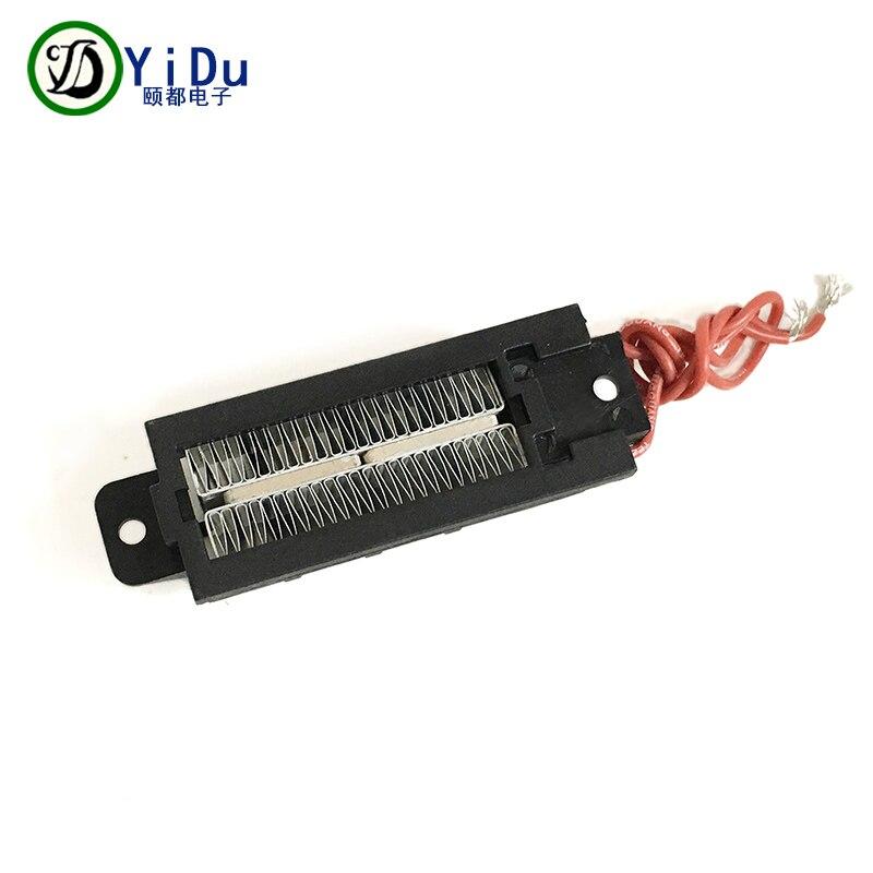 где купить 2pcs PTC ceramic air heater 100W 110V conductive type дешево