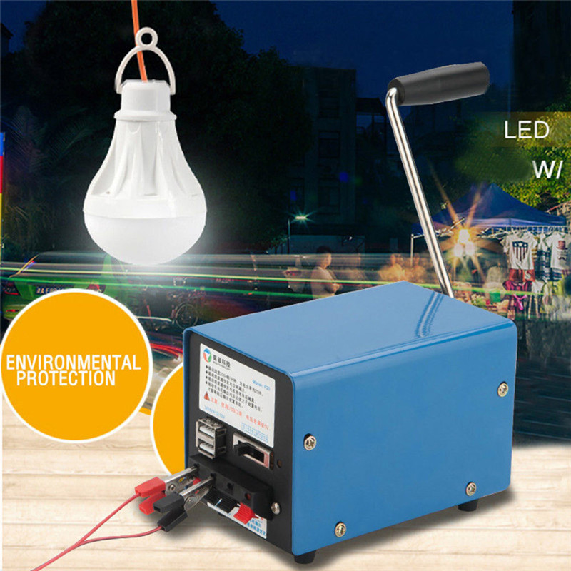 Outdoor Wind Generator 20W Battery Charger Multifunction Portable Manual Hand Crank Emergency Survival Power Camping Charger icoco 3 in 1 emergency charger flashlight hand crank generator wind up solar dynamo powered fm am radio charger led flashlight