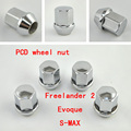 4Pcs M14x1.5 High Quality PCD Wheel Nut  for wheel of Freelander 2 EVOQUE S-MAX  replacement parts  in aftermarket