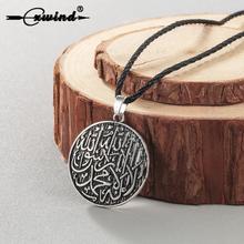 Cxwind Fashion Round Disc Engraved Shahada Necklace Pendant Islam Islamic Muslim Quran Allah Koran Muhammad Arabic Retro Jewelry