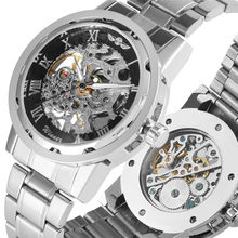 Silver Men Watch Stainless Steel Skeleton Automatic Mechanical Watches Hand-wind Clock reloj automatico de ho
