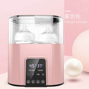 Baby-Bottle-Warmers Sterilizers Disinfection Milk Fast 4-In-1 Intelligent Automatic