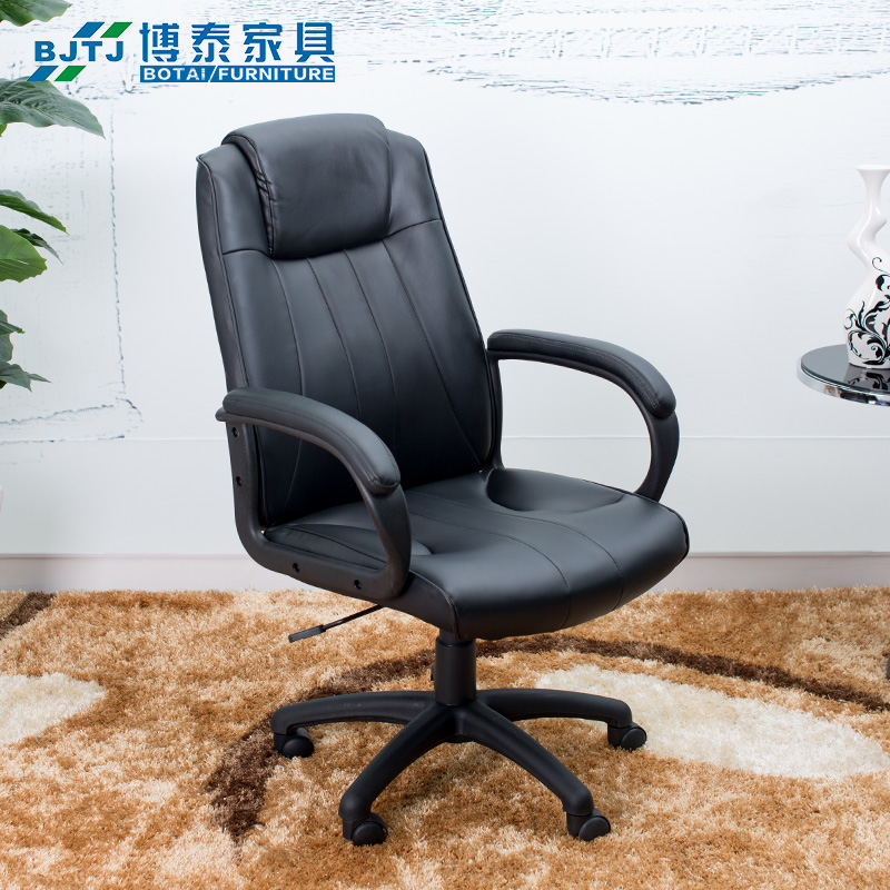 Cheap home office chair computer Ergonomic leather meeting Staff