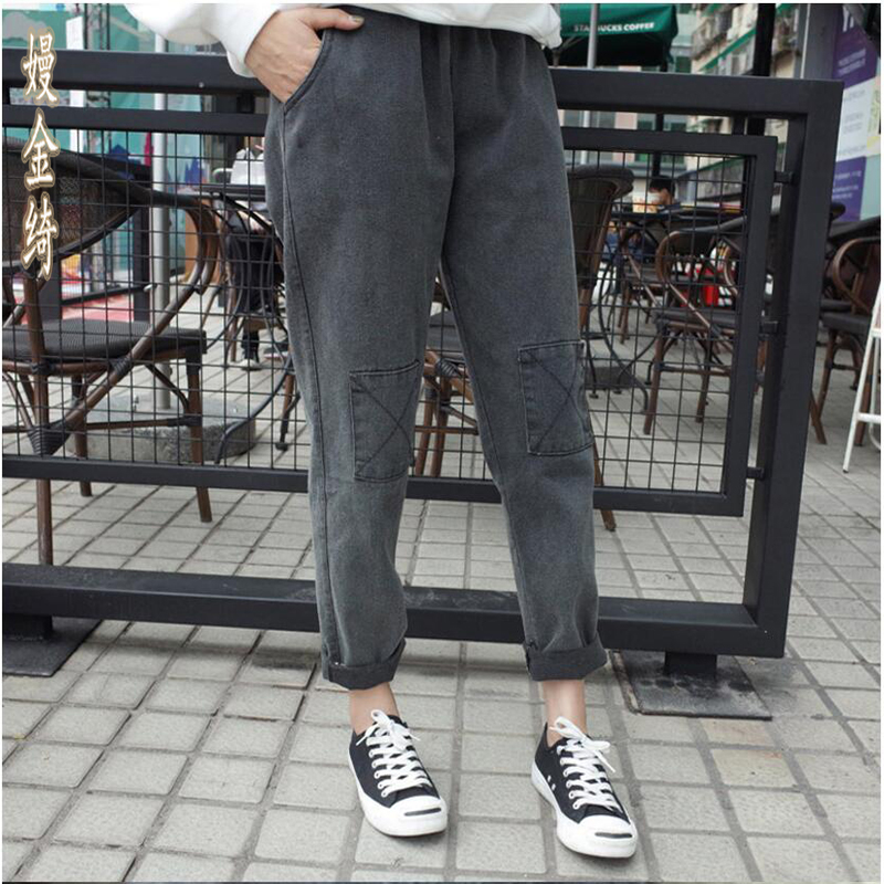 Autumn and winter new loose waist loose jeans women feet beggars pants patch jeans harem pantspantalon femmeharem pants wome2017 autumn and winter boys pants 2015 new winter fashion star patch with good taste three oxford cashmere waist jeans code