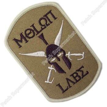 Spartan Molon Labe Come and Take It MORALE película bordado LOGO hierro en parche personalizado parche disponible