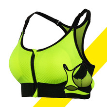 ZEROBIKE Women's Sexy Seamless Vest Sports Bra No Steel Sports Yoga Running Cycling Clothing Base Layers Shockproof